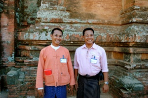 Aung Shwe Aung Ngwe